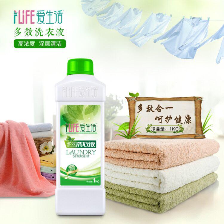 爱生活多效洗衣液